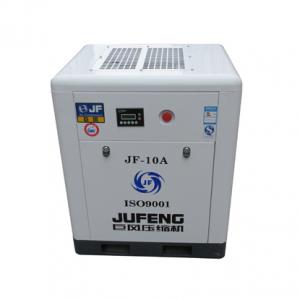 Wholesale Ozone Air - JF series air compressor – BNP